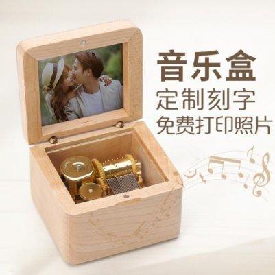 木质定制照片音乐盒