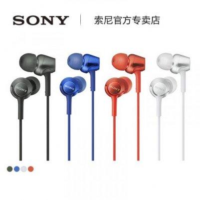 Sony/索尼入耳式耳机