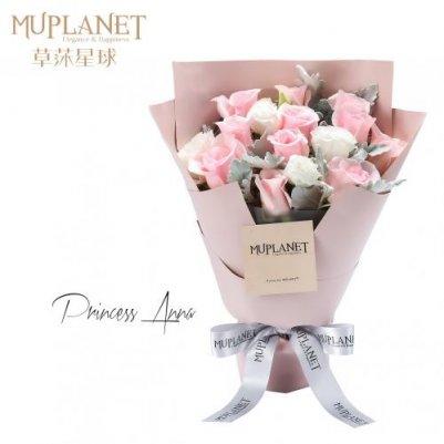 高档草莯星球粉玫瑰花束