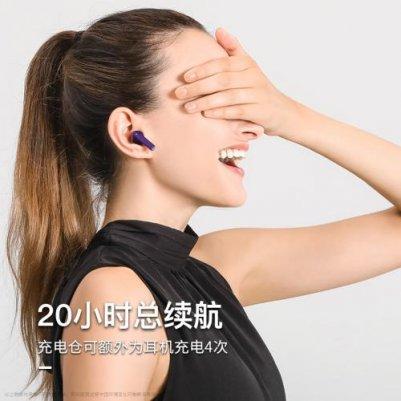 无线运动蓝牙耳机