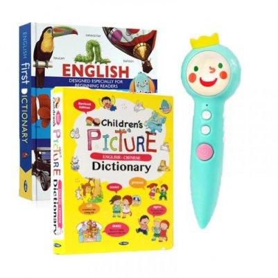中英文双语点读笔