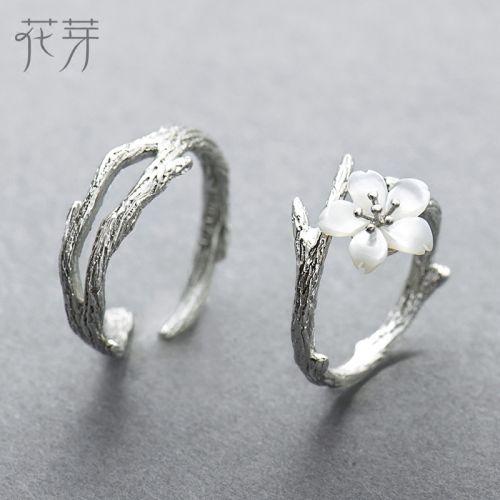 925银开口情侣戒指