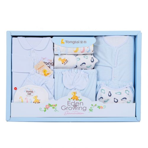 初生婴儿纯棉衣服礼盒套装