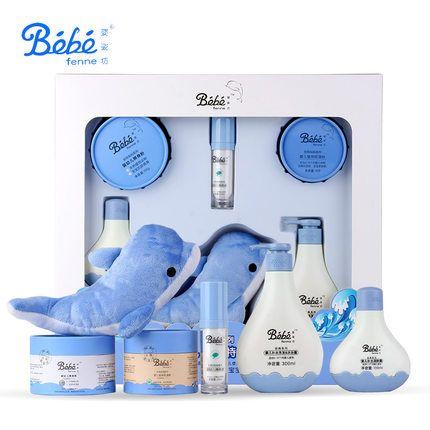 法国婴姿坊婴儿特护礼盒